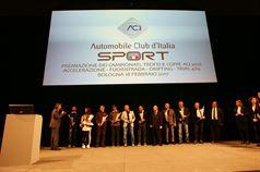 Premiazione Fuori Strada, CAMPIONATO ITALIANO TURISMO TCR